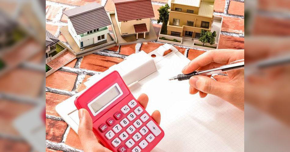кадастровая стоимость недвижимости как определяется